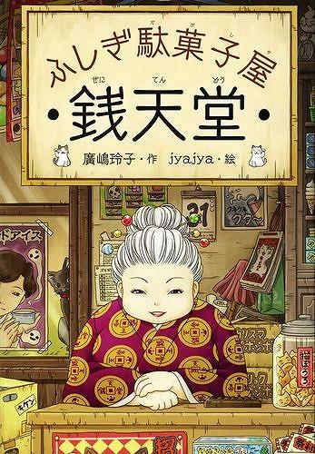 zenitendo-books