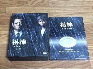 aibo-dvd