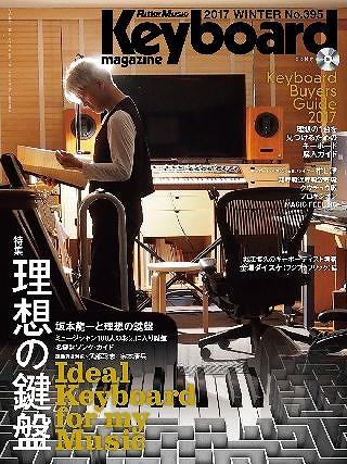 keyboard-magazine