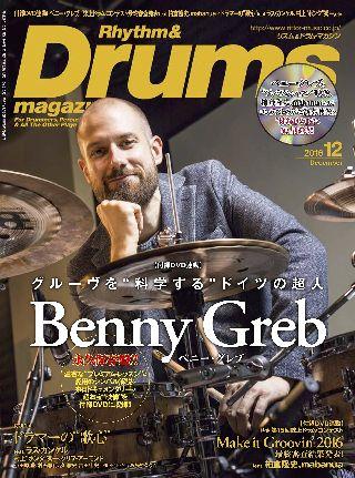 rhythmdrums-magazine