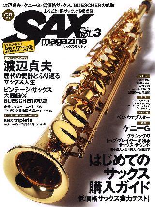sax-magazine