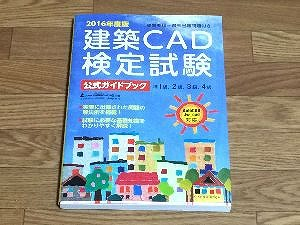 architecture-cad-book