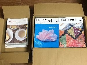 arne-kunel-book