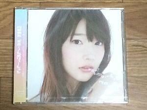 maaya-uchida-cd