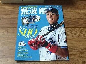 sports-album