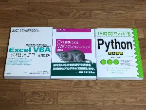 web-application-book