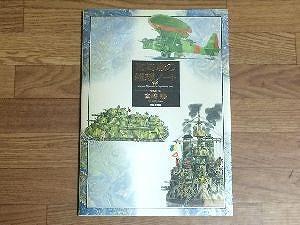 hayao-miyazaki-book