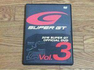 super-gt-official-dvd-book