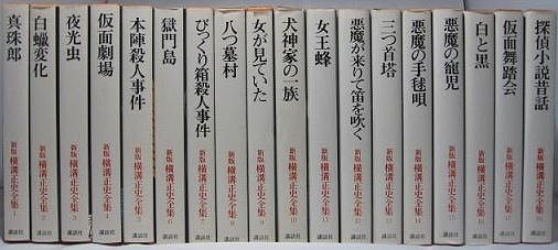 kindaichi-kosuke-complete-mystery