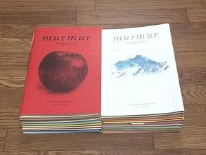murmur_magazine