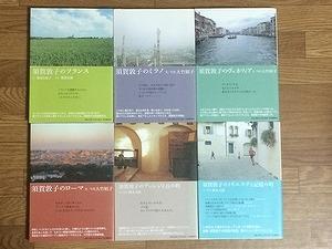 atsuko-suga-book