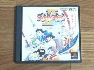 motomiya-hiroshi-game