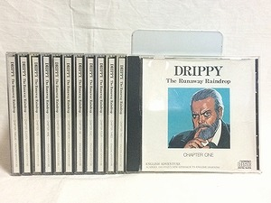 drippy-cd