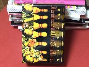 iwgp-dvd