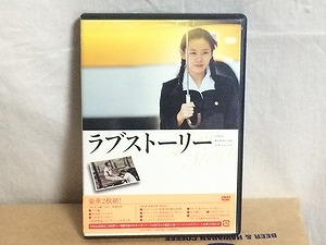 sonyejin-dvd