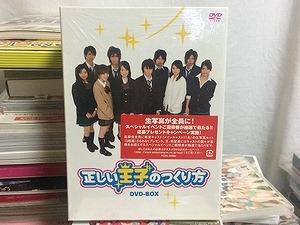 ouji-dvd