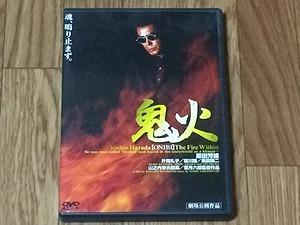 harada-yoshio-dvd