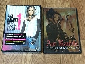 ayakamiki-cd-dvd