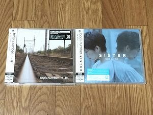 back-number-cd