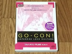 go-con-dvd