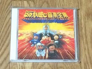 gottsu-cd