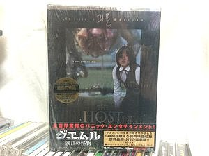 guemuru-dvd