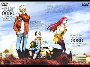 gundam0080-dvd
