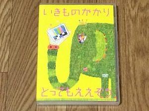 ikimonogakari-dvd