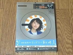 chigasaki-blu-ray