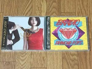 bradio-cd