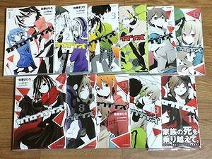 kagerou-comic