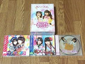 petitmilady-cd-dvd