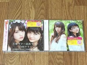 shidaaraisummer-cd