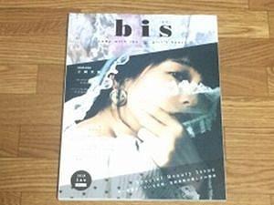 bis-magazine