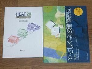 architecture-books