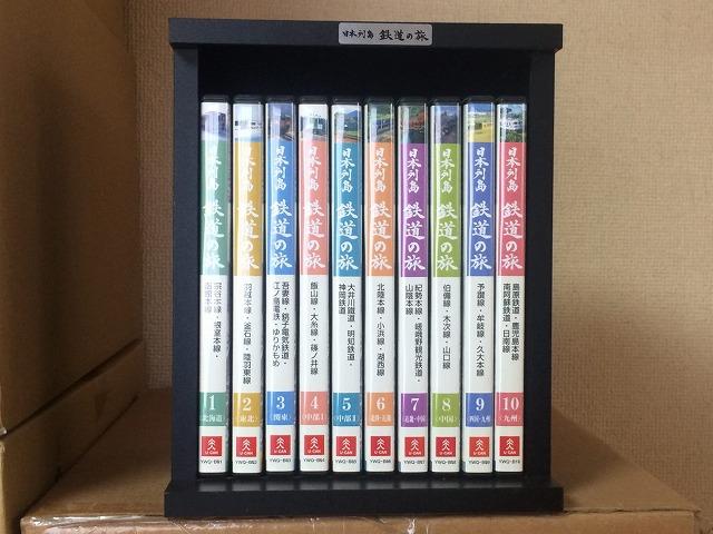 train-dvd