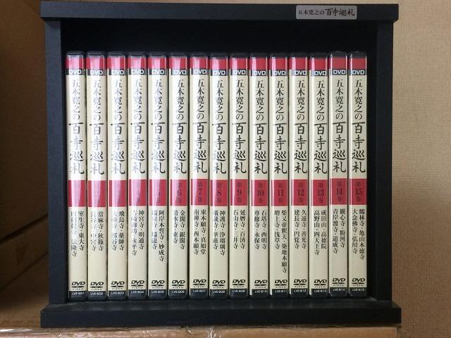 itsuki-100ji-dvd