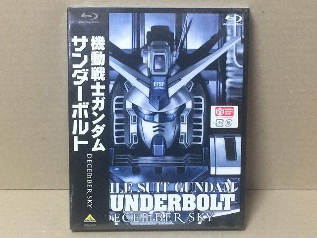 gundam-tb-blu-ray