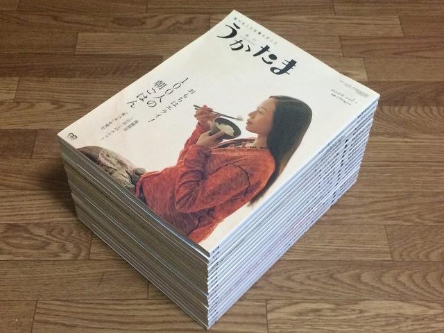 ukatama-magazine