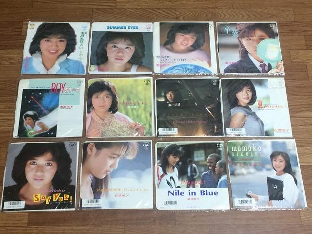 momoko-record