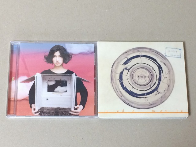 uedamarie-cd