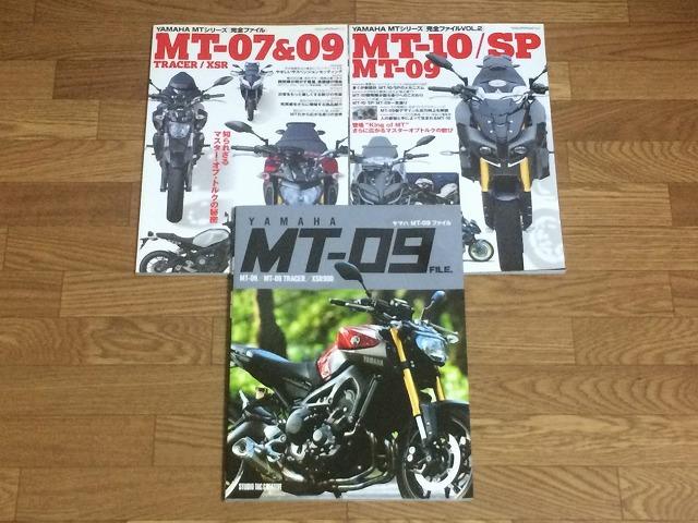 mt-series-magazine
