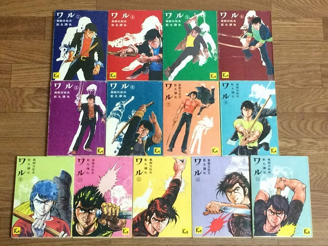 joyakagemaru-comic