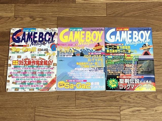 gameboy-magazine