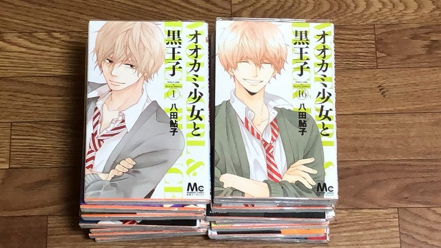 ookamishojo-comic