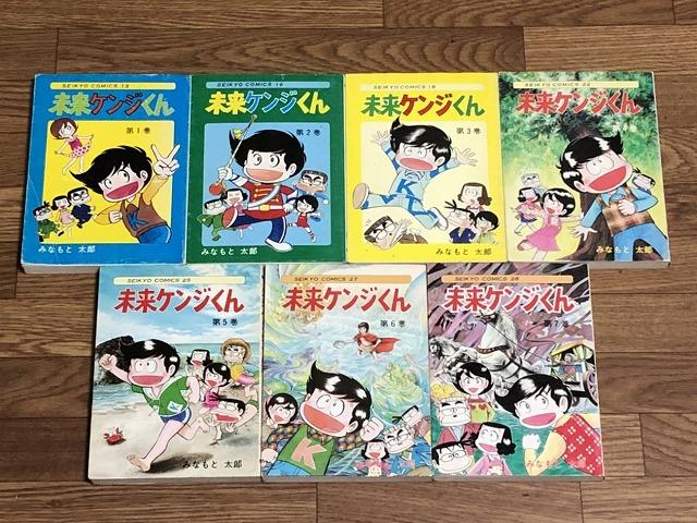 minamototaro-comic