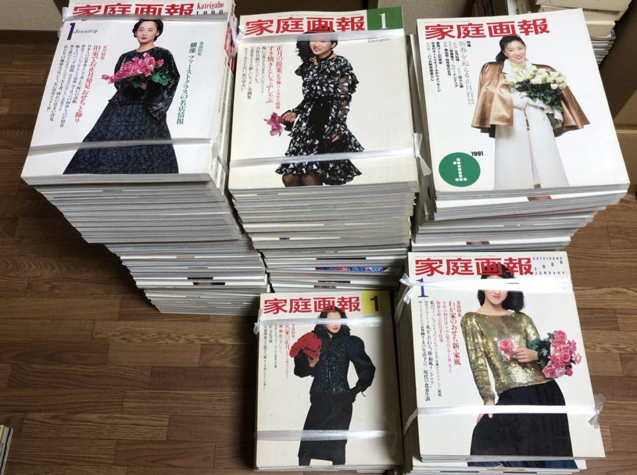 kateigaho/magazine