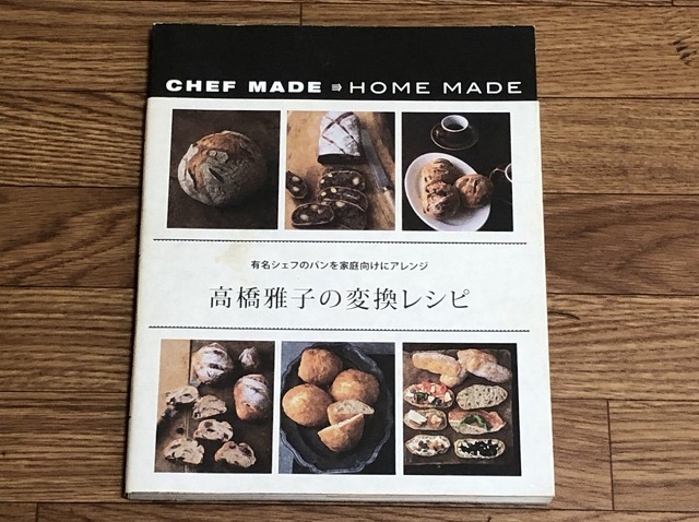 bread-recipe-book
