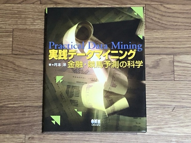 datamining-book