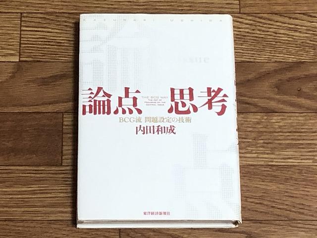 kazunari-uchida-books